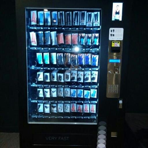 snackfastwear vending deportivo