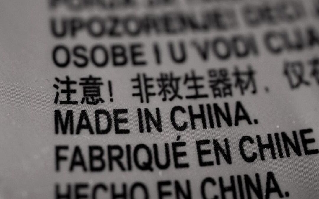 made in china hecho en china